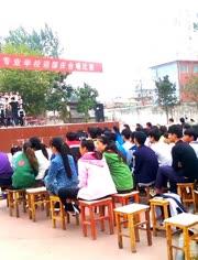 叶县高中周年校庆及展演顺风高中融通成立实验官网中专图片
