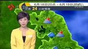 江苏卫视直播大秧歌