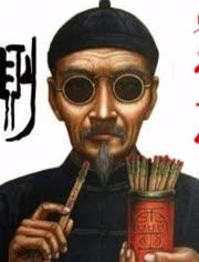 中國最牛風水大師,死前說了3件事,他的墓1000年沒人敢動