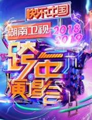 《我的波塞冬》張云龍化身最帥富二代 初戀臉女主演技逆天!