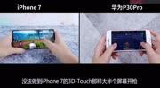 iPhone6s對比iPhone7,都曾是機皇,誰更值得買?