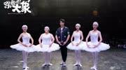 《跳舞吧!大象》发布情感短片 暑期最燃喜剧预售全面开