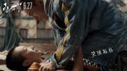 《少年的你》再曝预告,千玺周冬雨被虐惨,51秒直面残酷青春!