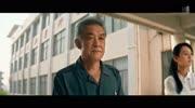 【电影】《银河补习班》第二版预告
