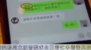 周立波李詠鬧翻視頻曝光