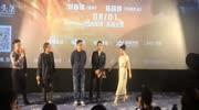 《烈火英雄》首映 杜江霍思燕嗯哼走紅毯,楊紫帶父親一同出席