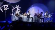 五月天 人生無限公司 演唱會嘉賓合集 更新完畢 mayday