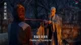 西游伏妖篇:唐僧掰開悟空的嘴,還把頭塞進去,二師兄:咬下去