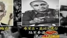 美国和苏联对印度的经济军事援助,使尼赫鲁强硬对抗中国