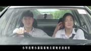 彭昱畅 & 章若楠 - 友情以上(电影《友情以上》同名推广曲)