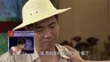 喜樂街之范明變身李菁二舅 做煎餅展神秘分身術_1181792106761338904_0