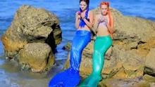 善良的美人鱼和坏坏的美人鱼的化妆品对抗赛,谁赢谁输呢