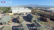 美军出售核导弹基地,买家40万美元拿下,不排除打造成旅游胜地