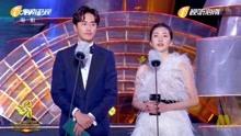2019第二届海南岛国际电影节闭幕式红毯与颁奖典礼,全程完整版