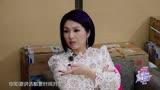 妻子的浪漫旅行3升级版之陈小春张杰被曝醉酒对歌 谢娜谈网络暴力