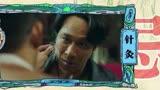 《妖鈴鈴》主題曲《天靈靈》MV,馬麗吳君如發大招,喜慶演繹開運神曲