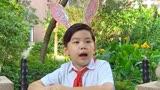 不想長大:阿不有一個神奇的兔耳朵,它能猜出別人的心思,好神奇