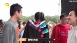 【下一站是幸福-花絮】插刀十級選手宋茜:你學的是服務生專業啊!