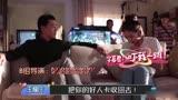 【下一站是幸福】舅舅的獨家大花絮~~5~~葉老爺是隱形的正室還是小妾?(王耀慶)
