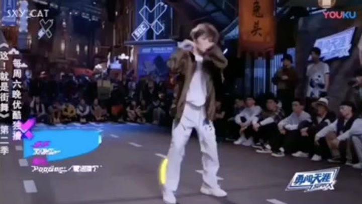 劉雨昕/這就是街舞海選名場面