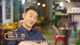 星月私房話:王凱曾一年沒戲拍,出演娘娘腔角色,實屬無奈!