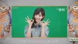 【鞠婧祎】九州天空城記錄片合集