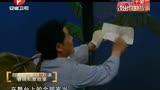 說出你的故事:趙本山舞臺上家當很少,他卻得到很多觀眾的掌聲!