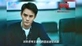 《清平樂》熱播,王凱新劇《獵狐》定檔,看到播出時間,不淡定了