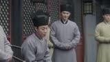 《清平樂》#王凱#一生的羈絆從出生開始