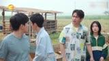 【向往的生活/宣傳片】何炅黃磊彭昱暢張子楓集體扔鞋砸椰子