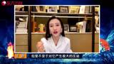 """今晚生活秀:王鷗教倒立!網友模仿失敗自我安慰""""不做精致女人"""""""