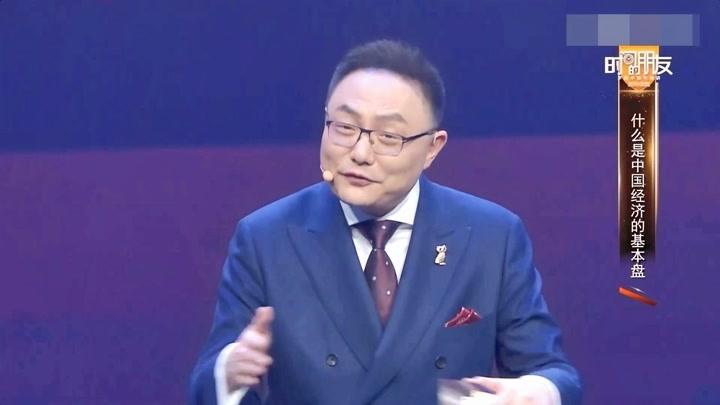 羅振宇演講:容易賺的錢沒了,大家都得做更辛苦的事
