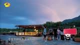 向往的生活,雨后的彩虹太美啦
