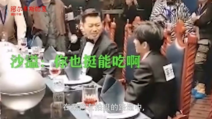 蔡徐坤不顧鏡頭狂吃三份牛排,沙溢被嚇得飚東北腔:你太能吃了!