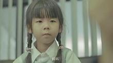 美丽人生(下)