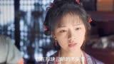 """清平樂:懷吉向徽柔告白""""懷吉永遠喜歡公主,只喜歡公主這樣的女孩。"""""""