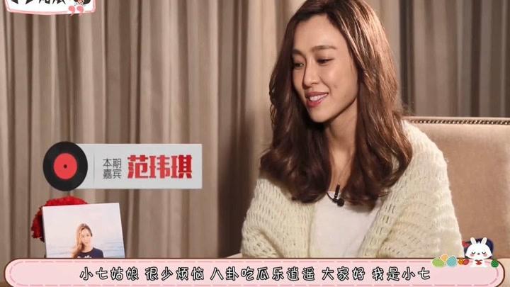 梁靜茹離婚事件再升級范瑋琪否認自己是大嘴巴,兩人并互刪博文