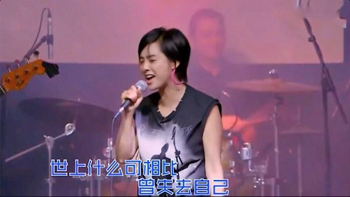 女神也愛搖滾:朱茵唱老公的歌,嗨翻全場!關之琳打架子鼓帥炸了