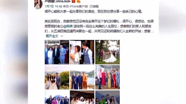 盧靖姍回顧夢幻婚禮感恩韓庚及親友的支持