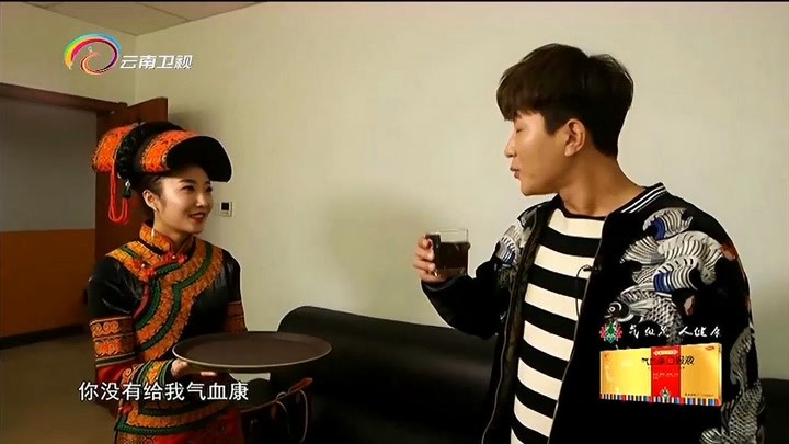 中國情歌匯:大左給黃綺珊出一道情歌接唱題,黃綺珊輕松答對