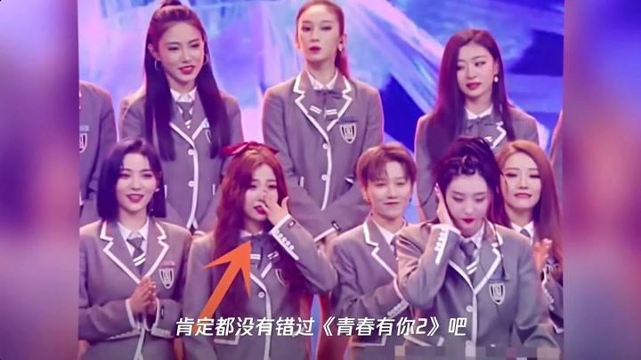 趙小棠獲得第7名時,虞書欣卻在身后抹眼淚,這得是多深的感情