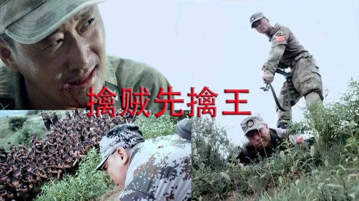 面對眾敵,吳京將英勇氣概演繹得非常到位,不愧是熱血男兒