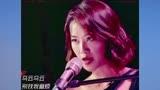 藍盈瑩,《乘風破浪的姐姐》的寶藏姐姐!