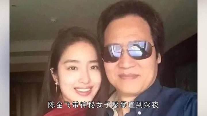 楊采鈺和陳金飛聚餐被疏遠?曾搶劉亦菲資源的她忘年戀情要涼嗎?