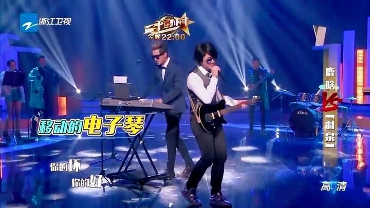 陳漢典、林更新爆笑模仿羽泉演唱《最美》 王牌對王牌 160129
