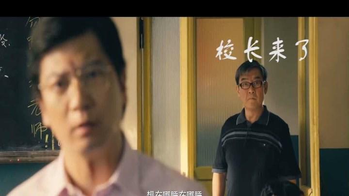 夏洛特煩惱,田雨飾演的王老師搞笑瞬間