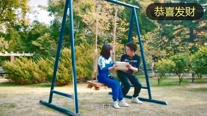 最好的我們-劉昊然和路星河吃起醋來還真可怕!