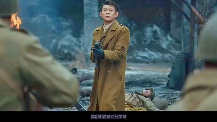 局中人:沈林冒充風鈴救沈放,張一山怒殺國民黨,讓其為沈林陪葬