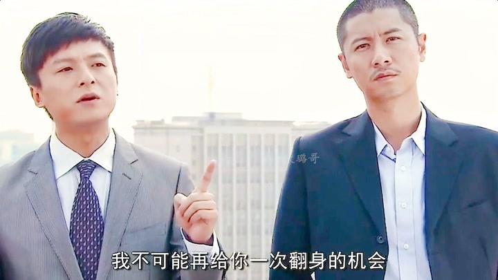 別叫我兄弟 佟海濤對韓子輝下戰書 有我的地方不允許有你