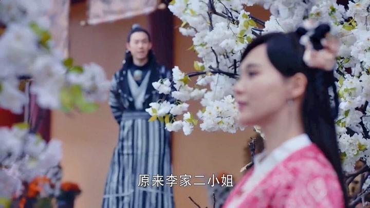 錦繡未央:南安王邀請長樂賞花,常茹一臉失落,到哪都不起眼